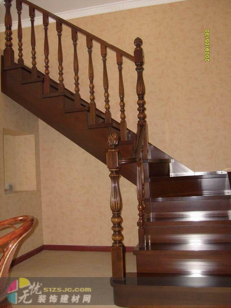 赛极实木楼梯